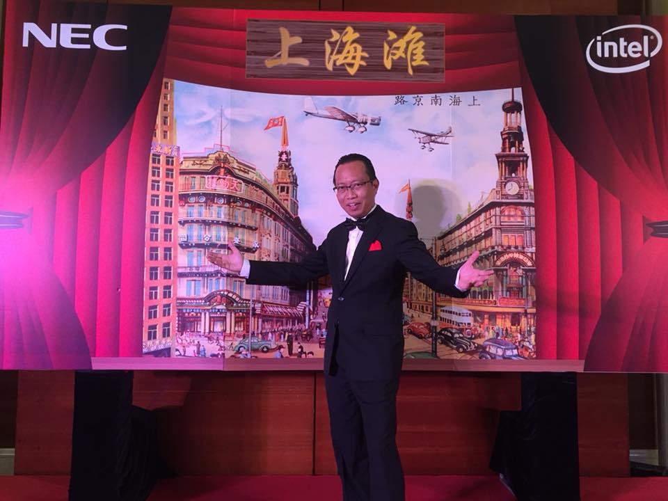 NEC Shanghai 02