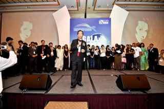 gala speech 2010